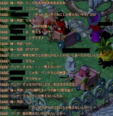20051109003611.jpg