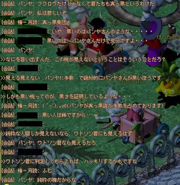 20051109003723.jpg