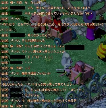 20051109003859.jpg