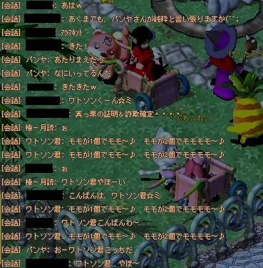 20051109003917.jpg