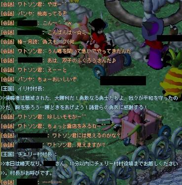 20051109003936.jpg