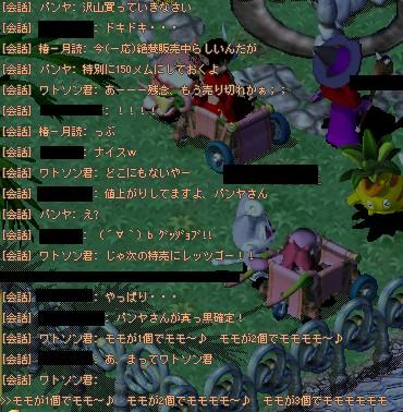 20051109003951.jpg