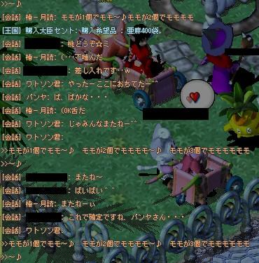 20051109004004.jpg