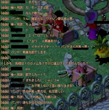 20051109004021.jpg