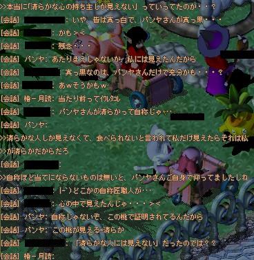 20051109004034.jpg