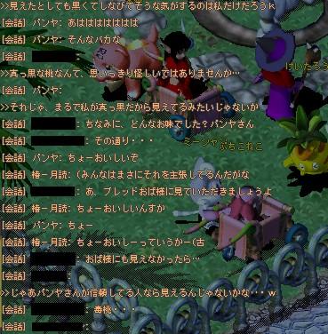 20051109004126.jpg