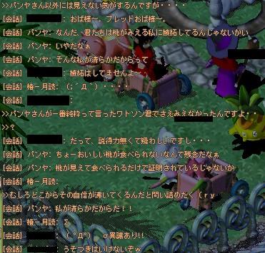20051109004145.jpg