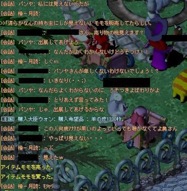20051109004223.jpg