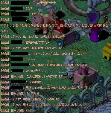 20051109004252.jpg