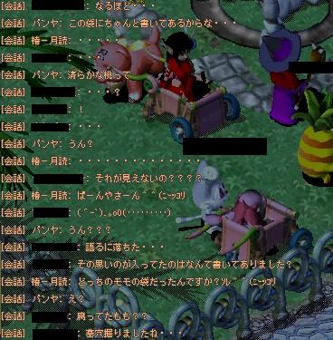 20051109004326.jpg