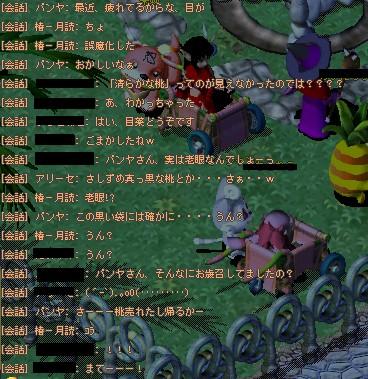 20051109004346.jpg