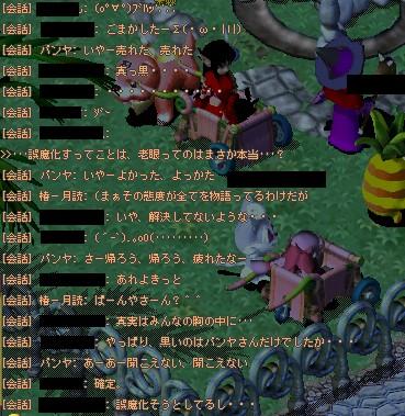 20051109004407.jpg