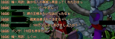 20051109004429.jpg