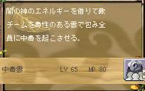 20051110035019.jpg