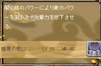 20051110035104.jpg