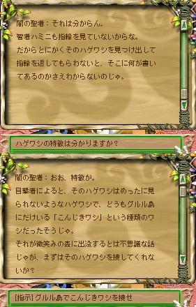 20051111003123.jpg