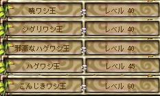 20051111003259.jpg