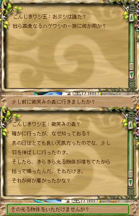 20051111003320.jpg