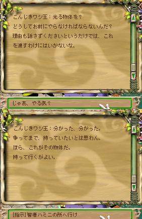 20051111003342.jpg