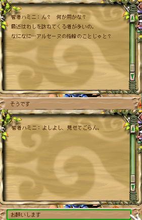 20051111003406.jpg