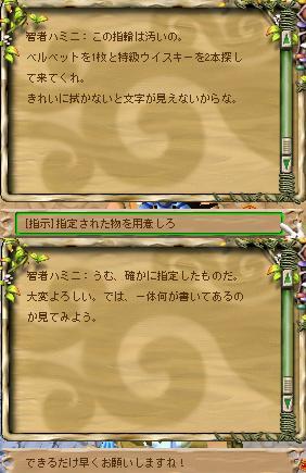 20051111003427.jpg