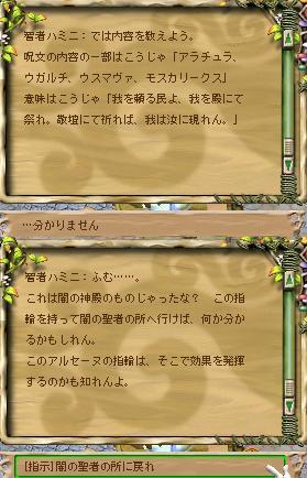 20051111003522.jpg