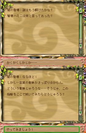 20051111003534.jpg