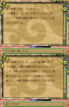 20051111003645.jpg