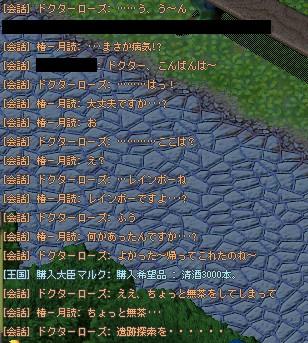 20051120221844.jpg