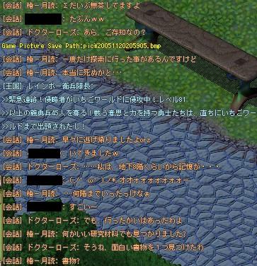 20051120221846.jpg