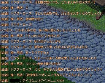 20051120221849.jpg