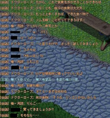 20051120221850.jpg