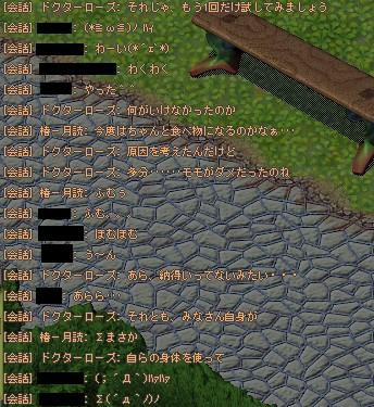 20051120221859.jpg