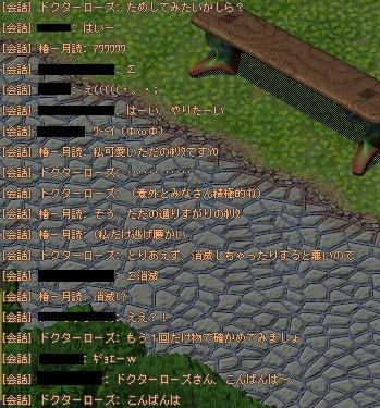 20051120221900.jpg