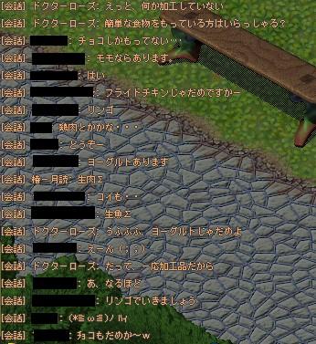 20051120221901.jpg