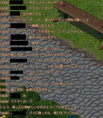 20051120221910.jpg