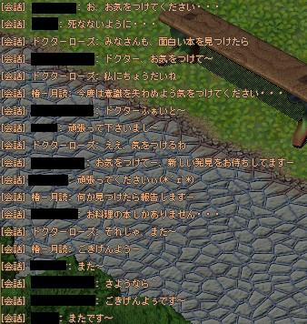 20051120221919.jpg