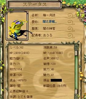 2005112225314.jpg