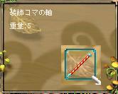 2005112233248.jpg