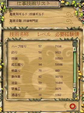 2005129223537.jpg