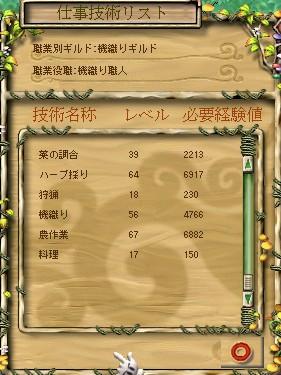 2005129223605.jpg