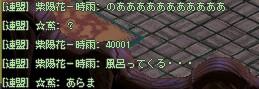 2006112210949.jpg