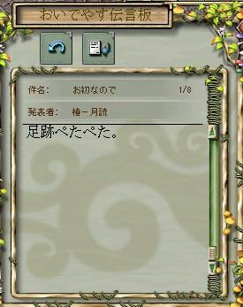 20061804838.jpg
