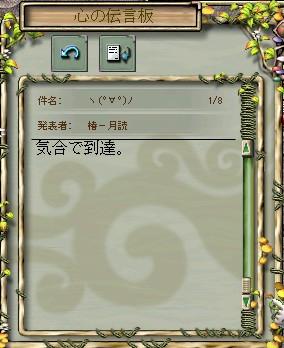 20061811856.jpg