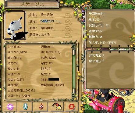 2006322235033.jpg