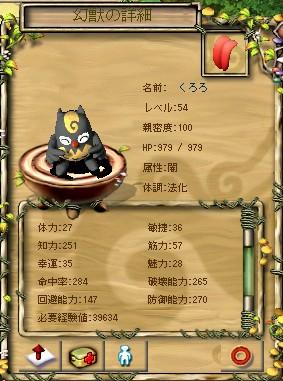 2006322235040.jpg