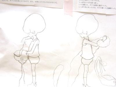 6_19_2.jpg