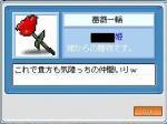 20050908024011.jpg