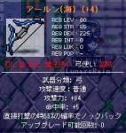 20050925110748.jpg