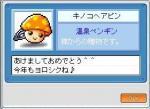 20060104125249.jpg